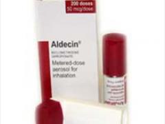 Препарат Альцедин для лечения астмы