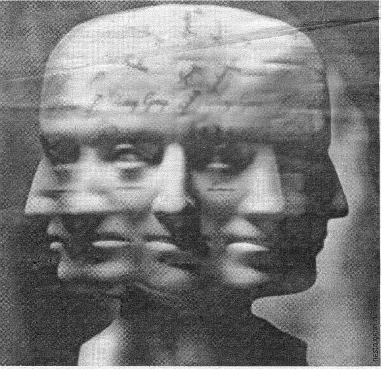Общие нарушения при шизофрении