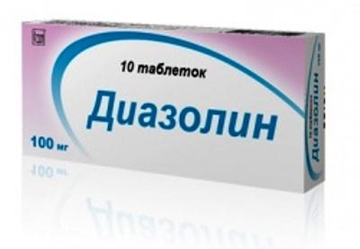 Диазолин детям - прочтите инструкцию!