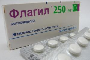 Таблетки Флагил