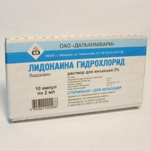 Инструкция Лидокаина, препарата устраняющего нарушения сердечного ритма