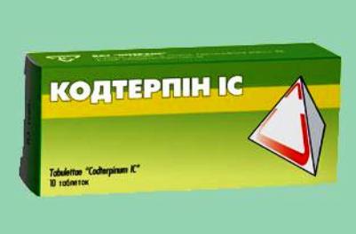 Кодтерпин - противокашлевое средство