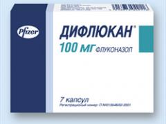 Дифлюкан при молочнице и других грибковых заболеваниях