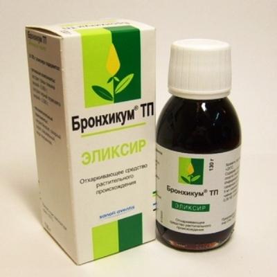 Бронхикум  эликсир - проверенное средство против кашля