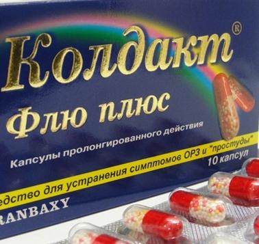 Инструкция Колдакт плюс и особенности применения препарата