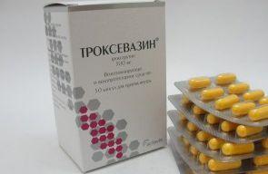 Капсулы Троксевазин - применяем проверенные препараты