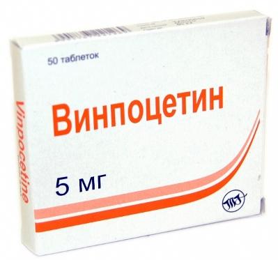 Для чего нужна инструкция по применению Винпоцетина и как ей пользоваться