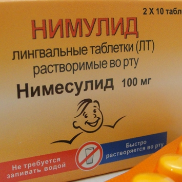 Таблетки и суспензия Нимулид