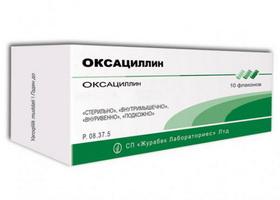 Инструкция Оксациллина - применение препарата