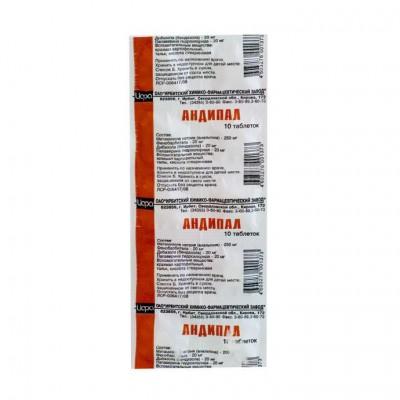 Таблетки Андипал - устаревший препарат от давления