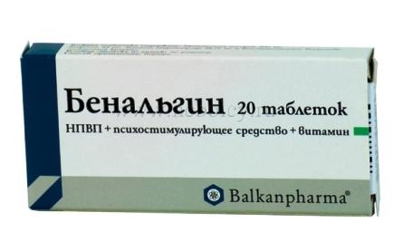 Бенальгин - комбинированный препарат
