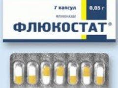 Инструкция по применению Флюкостата