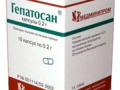 Гепатосан — гепатопротекторный препарат для здоровья печени