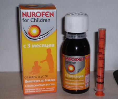 Нурофен для детей - средство номер один от жара и боли