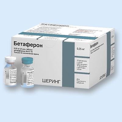 Препарат Бетаферон помогает при лечении рассеянного склероза