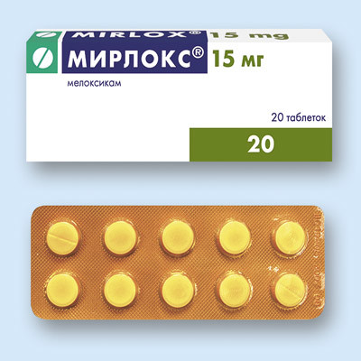 Инструкция Мирлокса и особенности приема препарата