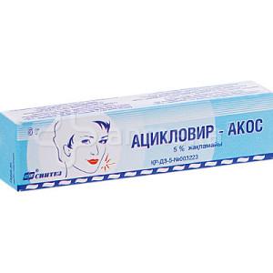 Ацикловир-Акос отлично зарекомендовал себя на рынке противовирусных препаратов