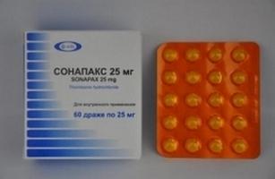 Препарат Сонапакс – показания к применению, отзывы, побочные эффекты