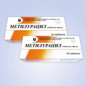 Таблетки Метилурацил - иммуностимулирующий препарат