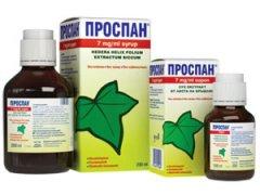 Проспан — лекарство для лечения кашля у детей в качестве отхаркивающего средства