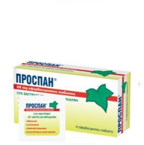 Главным преимуществом Проспана следует считать натуральность препарата