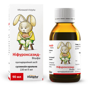 Нифуроксазид  широко применяется в педиатрии