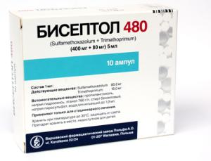 Если курс лечения Бисептолом длится дольше обычной нормы, то ребенку стоит провести анализ крови