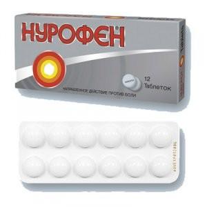 Нурофен нельзя принимать пациентам, испытывающим индивидуальную непереносимость к его определенным компонентам