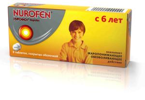 Для возрастной категории 6-12 лет также предвиден объем средства в 200 мг по 3-4 раза в день