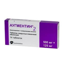 Если гайморит имеет хроническую форму, то врач назначит проведение предварительных анализов