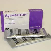 Аугментин – один из самых эффективных антибактериальных средств
