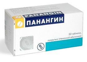 Панангин: побочные эффекты и противопоказания