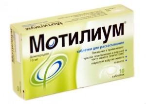Мотилиум - отличное средство от рвоты с первых дней жизни ребенка
