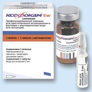 Ксефокам в уколах: вся информация о препарате