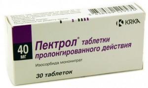 Инструкция препарата Пектрол: фармакология, показания