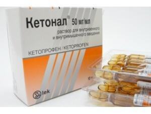Назначает дозировку препарата Кетонал только лечащий врач