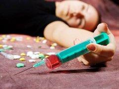 Наркология: разбираемся, что это