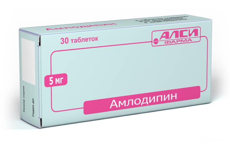 Амлодипин при беременности: особенности приема лекарства