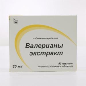 Дозировка препарата зависит от возраста пациента