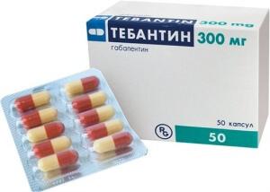 Тебантин - аналогичное противосудорожное средство