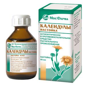 Календула активно используется в качестве противовоспалительного средства
