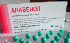 Эффективен ли Анавенол: отзывы о препарате и способ применения