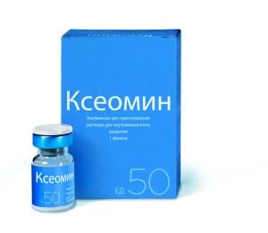 Использование Ксеомина: отзывы потребителей о препарате