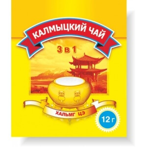 Калмыцкий чай обладает множеством полезных свойств