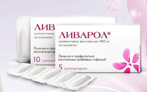 Ливарол - эффективный препарат для лечения молочницы