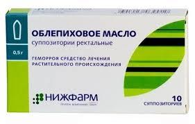 Облепиховые свечи - эффективное средство при лечении недуга