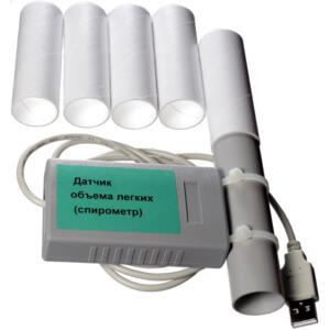 Прибор для измерения объема легких и нормы ДЖЕЛ