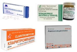 Для лечения применяют антибактериальные препараты