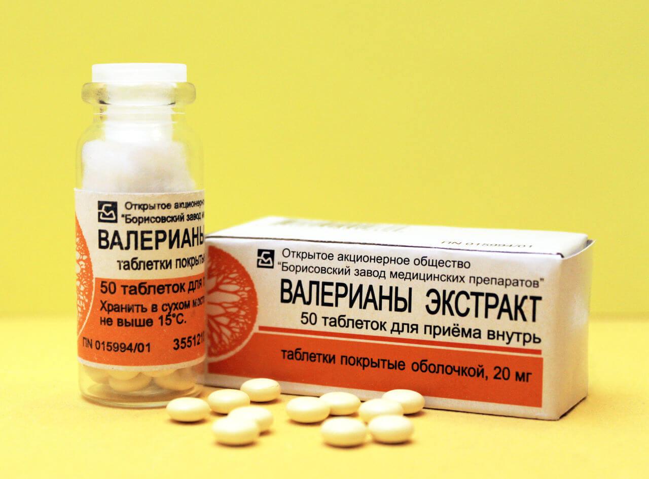 Дозировка валерьянки в таблетках: общая информация о препарате