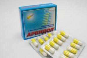 Арбидол - эффективный противовирусный препарат